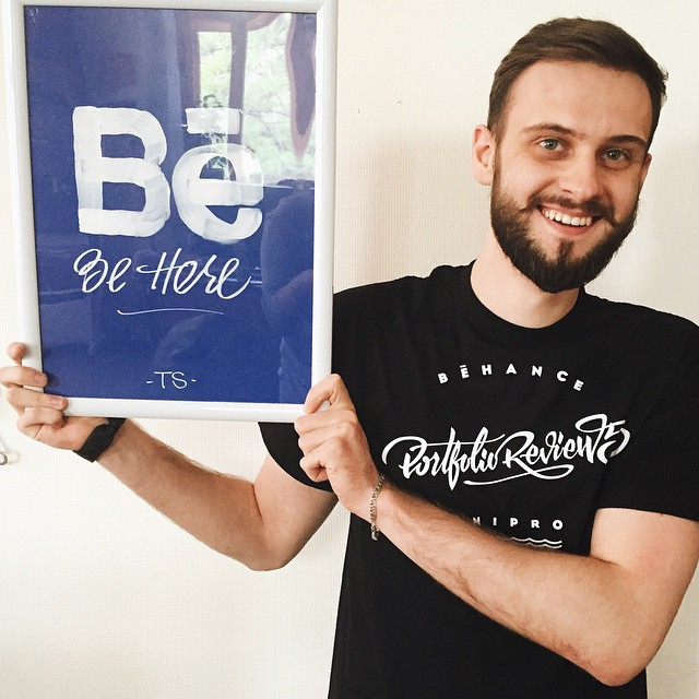 Tubik Studio Behance lettering