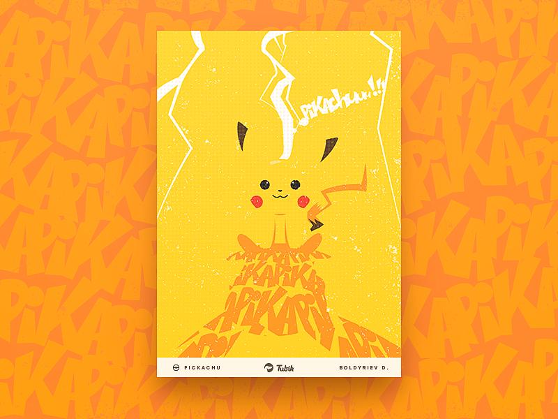pikachu poster tubik studio design