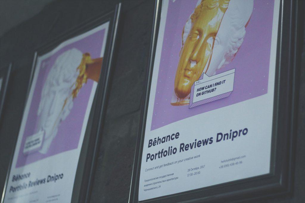 behance portfolio dnipro reviews