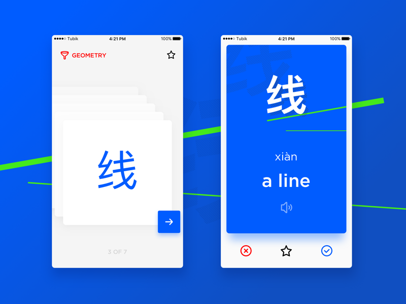 learn chinese app UI tubik