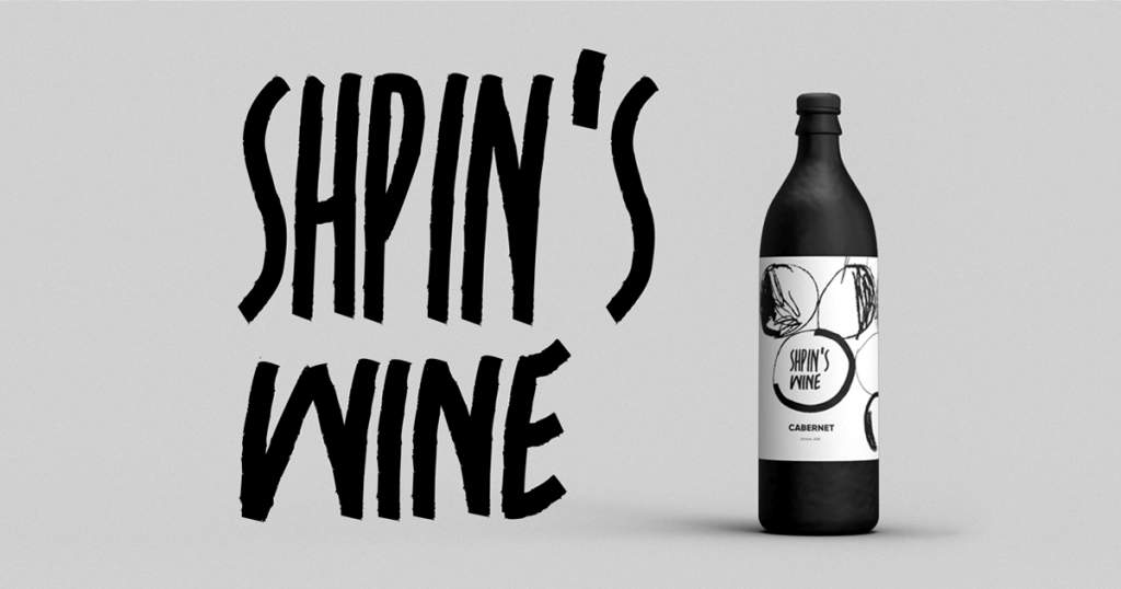 branding design for wine brand