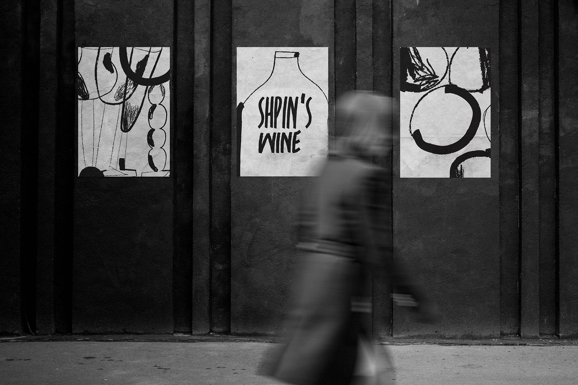 street posters wine brand design