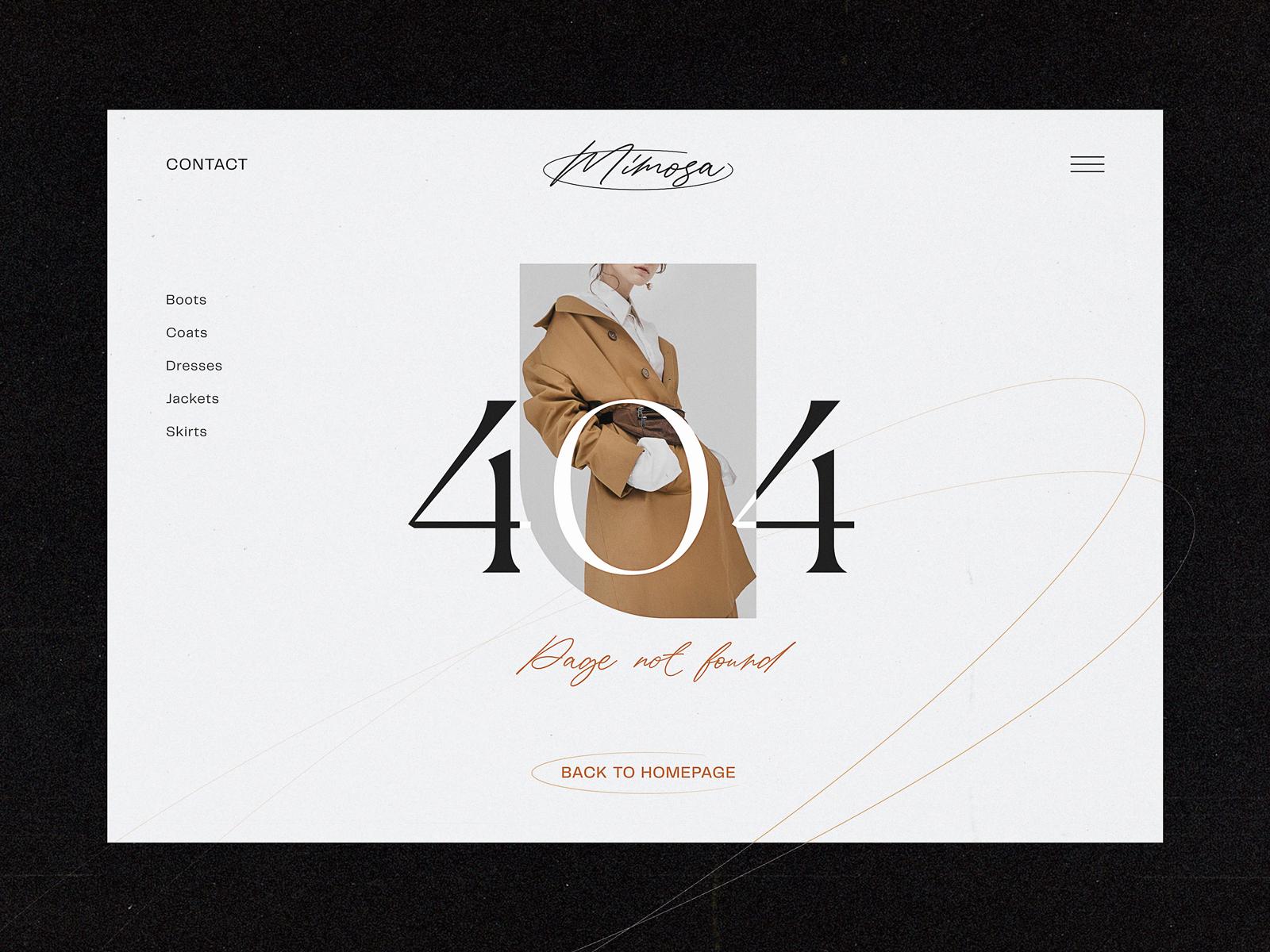 404 page ecommerce website tubikstudio