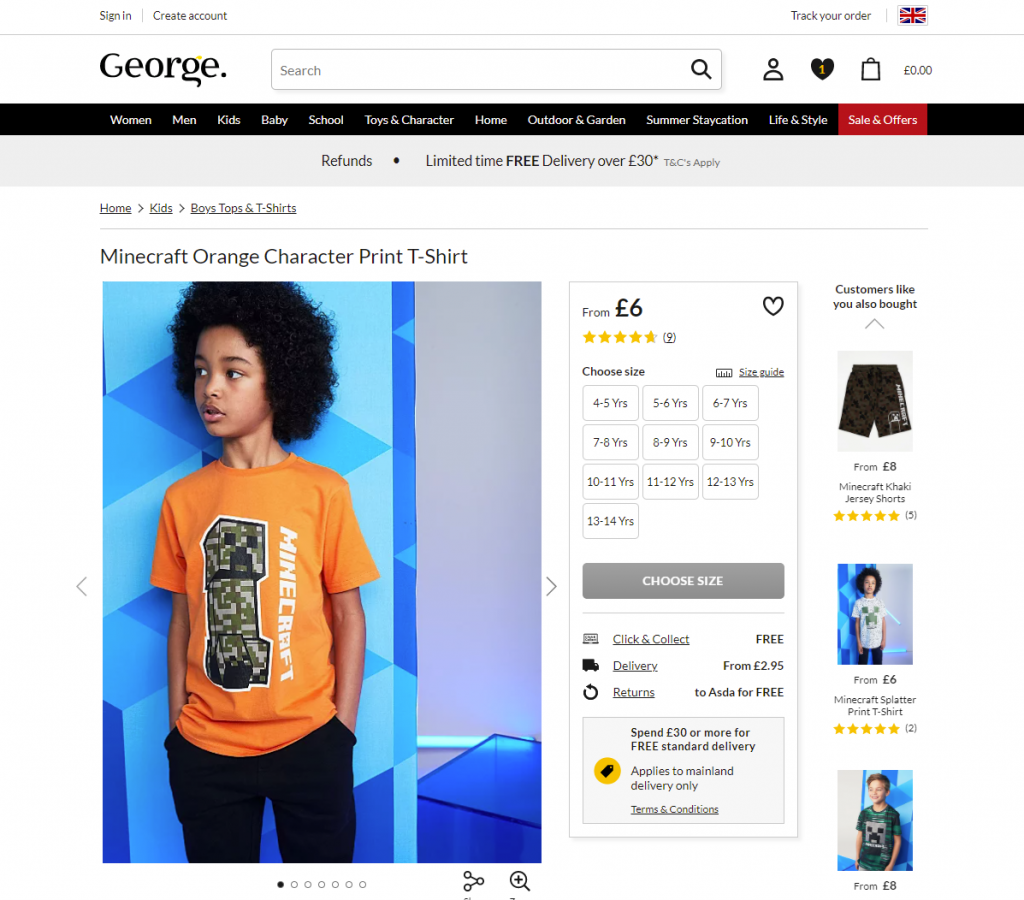 george product design page