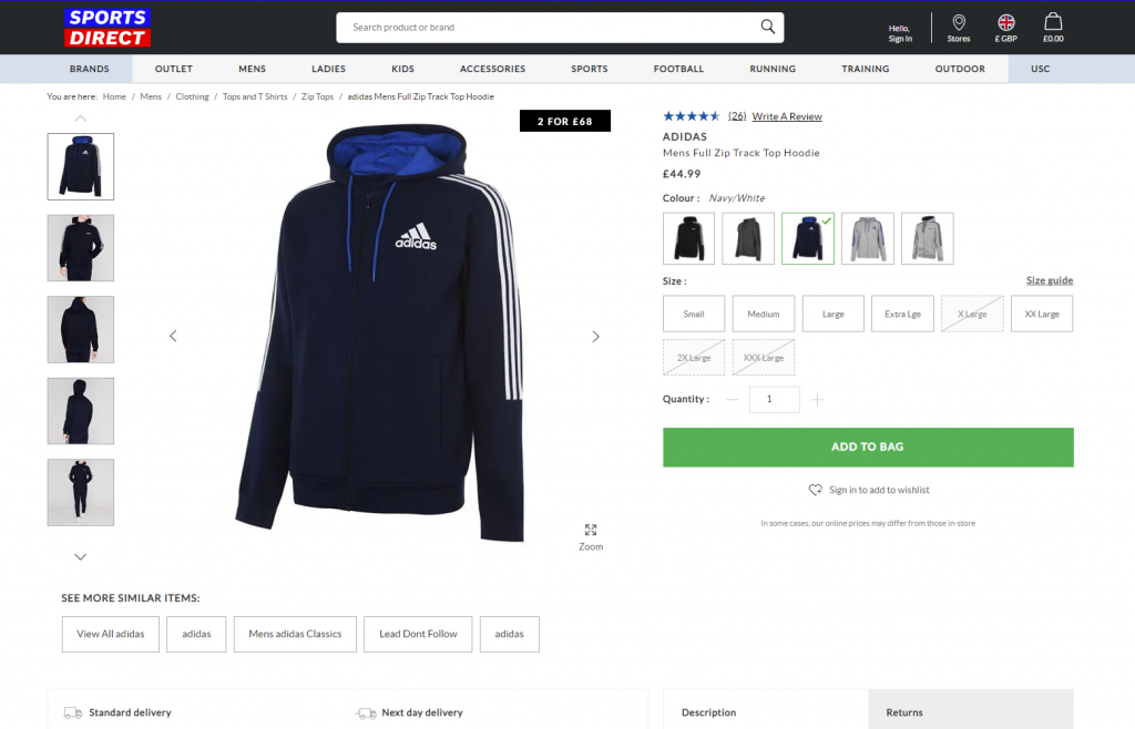 sportsdirect product page